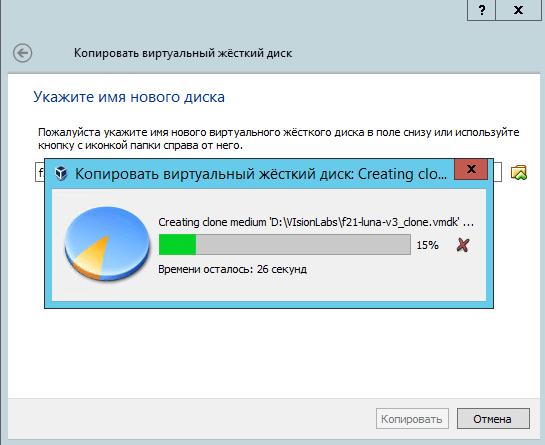 Как сконвертировать vdi в vmdk-Как сконвертировать VirtualBox в ESXI-10