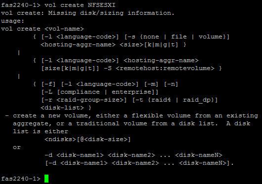 Как создать Volume на NetApp fas2240 через командную строку-02