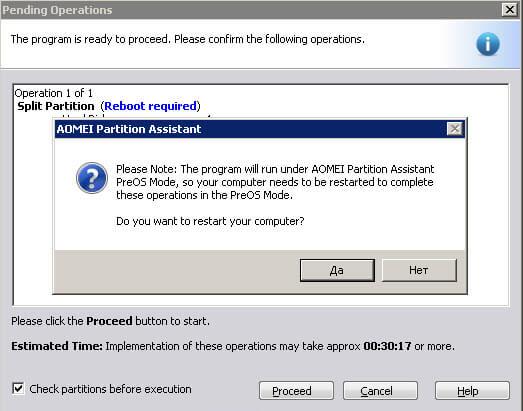 Как сжать системный диск в Windows Server 2008 R2-09