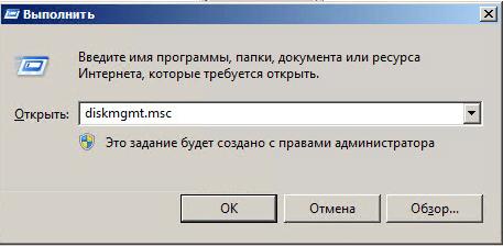 Как сжать том в Windows Server 2008 R2-04