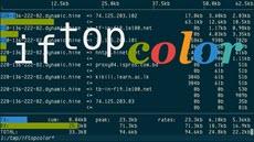 Как установить Iftop в CentOS 7-01
