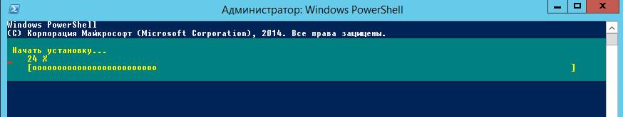 Как установить NFS server в Windows Server 2012 R2-08