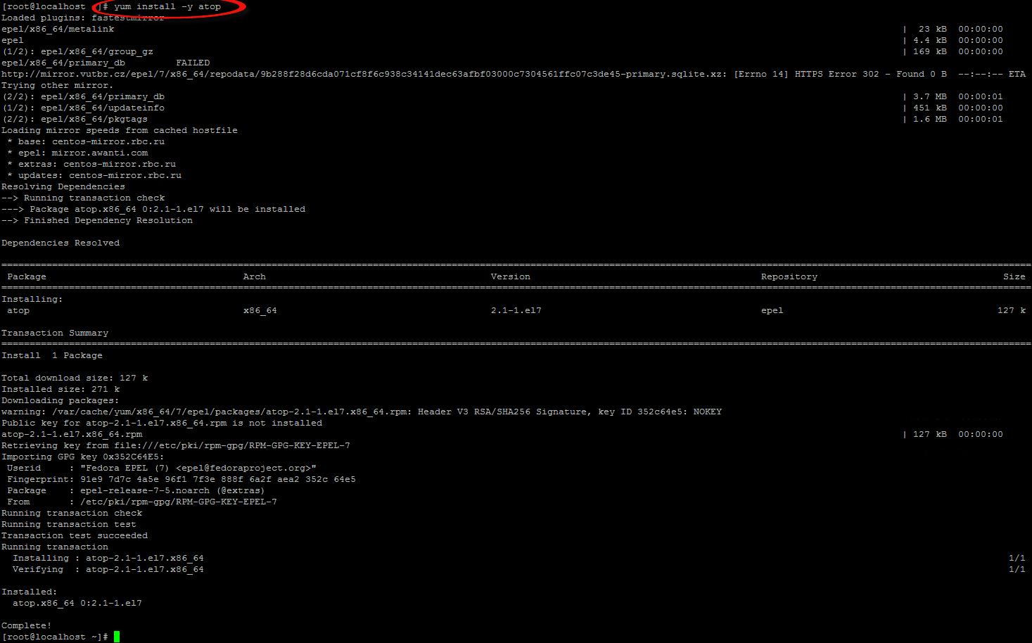 Как установить atop в CentOS 7-03