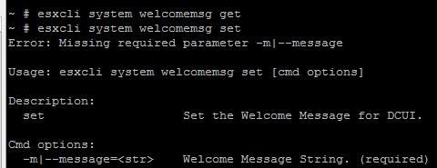 Как установить приветственное сообщение при загрузке ESXI 5.5-02