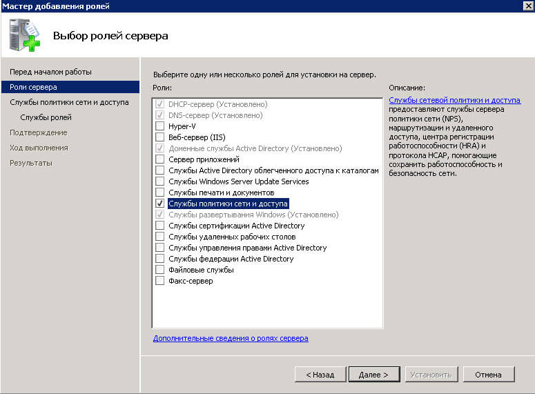 power of active directory in windows server 2003 essay You should have installed windows server 2003 or windows server 2003r2 on a ntfs partition and of course the partition should have enough free space once you have all these things setup, then you can start installing active directory to promote the computer as a domain controller.