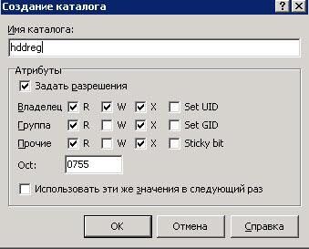 Как установить загрузочный PXE сервер для установки Windows, Linux, ESXI 5.5-10 часть. Добавляем HDD Regenerator-02