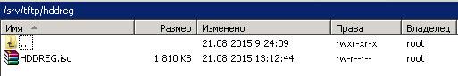 Как установить загрузочный PXE сервер для установки Windows, Linux, ESXI 5.5-10 часть. Добавляем HDD Regenerator-03