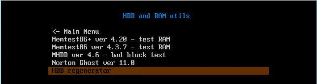 Как установить загрузочный PXE сервер для установки Windows, Linux, ESXI 5.5-10 часть. Добавляем HDD Regenerator-05