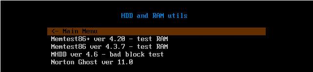 проверка меню на PXE сервере
