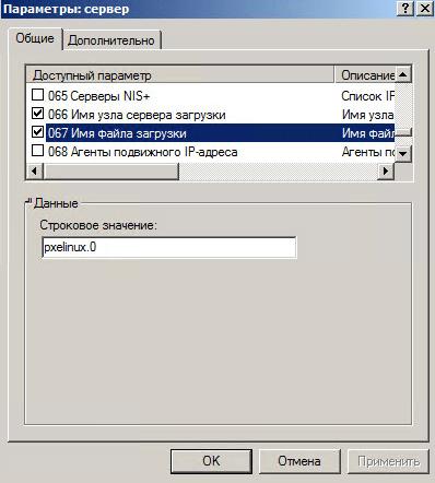 Как установить загрузочный PXE сервер для установки Windows, Linux, ESXI 5.5-11