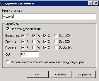 Как установить загрузочный PXE сервер для установки Windows, Linux, ESXI 5.5-12 часть. Добавляем Victoria-02