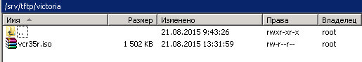 Как установить загрузочный PXE сервер для установки Windows, Linux, ESXI 5.5-12 часть. Добавляем Victoria-03