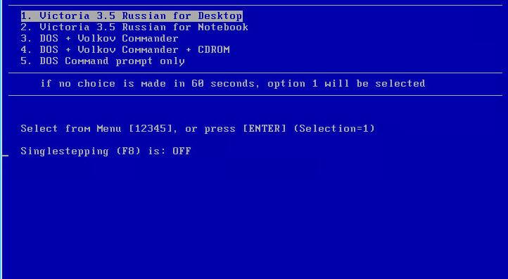Как установить загрузочный PXE сервер для установки Windows, Linux, ESXI 5.5-12 часть. Добавляем Victoria-06