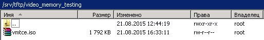 Как установить загрузочный PXE сервер для установки Windows, Linux, ESXI 5.5-13 часть. Добавляем VMtesting-03
