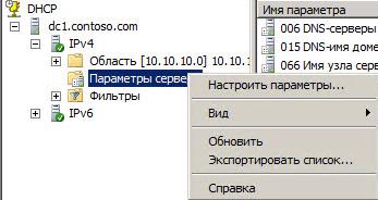 Как установить загрузочный PXE сервер для установки Windows, Linux, ESXI 5.5-13
