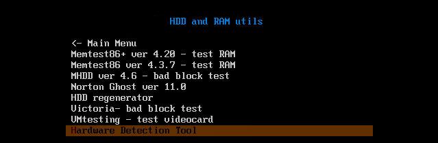 Как установить загрузочный PXE сервер для установки Windows, Linux, ESXI 5.5-14 часть. Добавляем Hardware Detection Tools-04