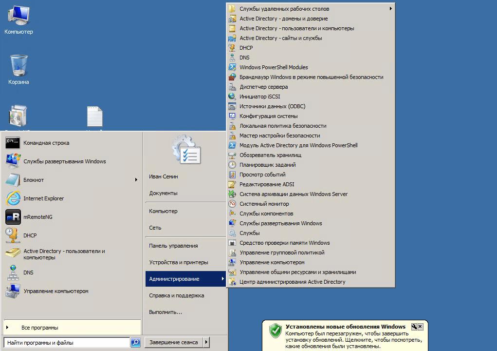 Как установить загрузочный PXE сервер для установки Windows, Linux, ESXI 5.5-14