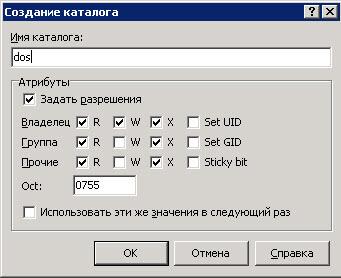 Как установить загрузочный PXE сервер для установки Windows, Linux, ESXI 5.5-16 часть. Добавляем DOS в меню-02