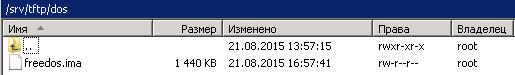 Как установить загрузочный PXE сервер для установки Windows, Linux, ESXI 5.5-16 часть. Добавляем DOS в меню-03