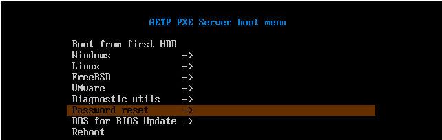 Как установить загрузочный PXE сервер для установки Windows, Linux, ESXI 5.5-18 часть. Добавляем NT Password Registry Editor-06