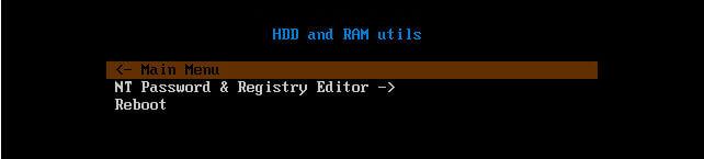 Как установить загрузочный PXE сервер для установки Windows, Linux, ESXI 5.5-18 часть. Добавляем NT Password Registry Editor-07