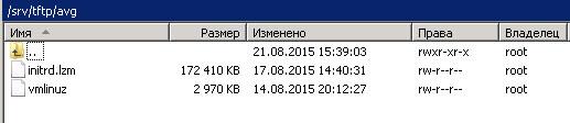 Как установить загрузочный PXE сервер для установки Windows, Linux, ESXI 5.5-20 часть. Добавляем AVG-05