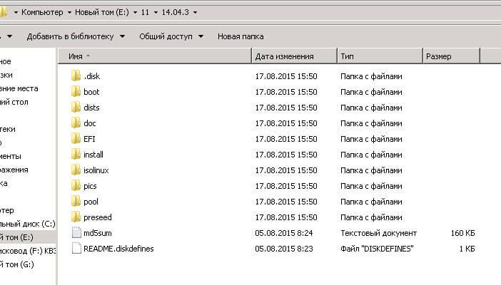 Как установить загрузочный PXE сервер для установки Windows, Linux, ESXI 5.5-4 часть-02