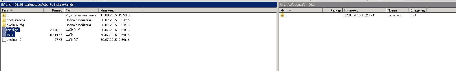 Как установить загрузочный PXE сервер для установки Windows, Linux, ESXI 5.5-4 часть-03