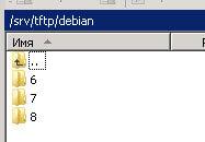 Как установить загрузочный PXE сервер для установки Windows, Linux, ESXI 5.5-4 часть-09