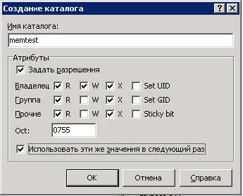 Как установить загрузочный PXE сервер для установки Windows, Linux, ESXI 5.5-8 часть. Добавляем Memtest86+-02
