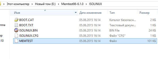 Как установить загрузочный PXE сервер для установки Windows, Linux, ESXI 5.5-8 часть. Добавляем Memtest86+-04