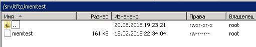 Как установить загрузочный PXE сервер для установки Windows, Linux, ESXI 5.5-8 часть. Добавляем Memtest86+-05