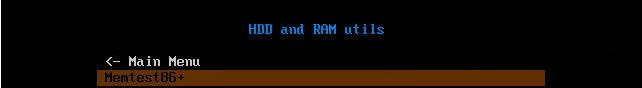 Как установить загрузочный PXE сервер для установки Windows, Linux, ESXI 5.5-8 часть. Добавляем Memtest86+-09