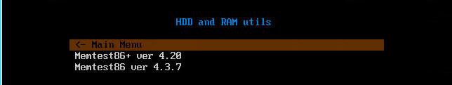 Как установить загрузочный PXE сервер для установки Windows, Linux, ESXI 5.5-8 часть. Добавляем Memtest86+-11