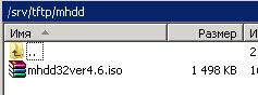 Как установить загрузочный PXE сервер для установки Windows, Linux, ESXI 5.5-9 часть. Добавляем MHDD 4.6-03