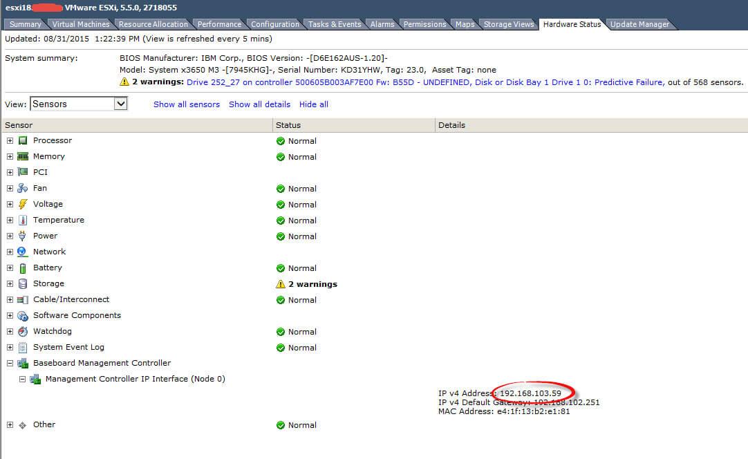 Как узнать ip адрес IMM IBM в ESXI 5.5-02