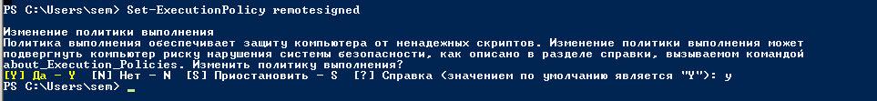 Как запустить скрипт PowerShell в Windows-03