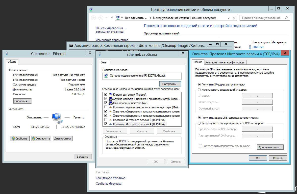 Не удалось получить список компонентов. Ошибка 0x800F0922 при установке NFS роли в Windows Server 2012 R2-04