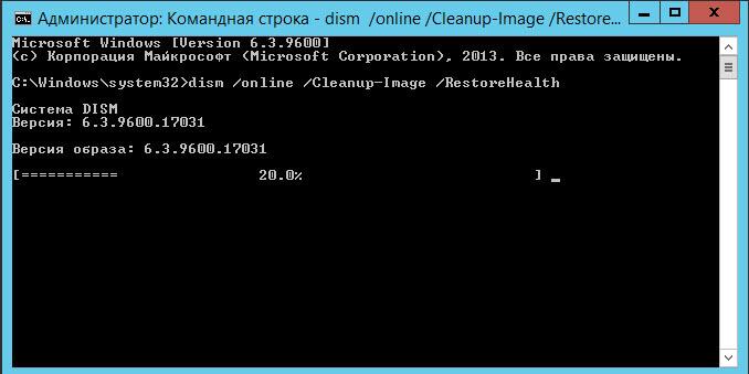 Не удалось получить список компонентов. Ошибка 0x800F0922 при установке NFS роли в Windows Server 2012 R2-05