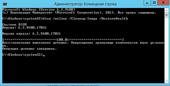 Не удалось получить список компонентов. Ошибка 0x800F0922 при установке NFS роли в Windows Server 2012 R2-06