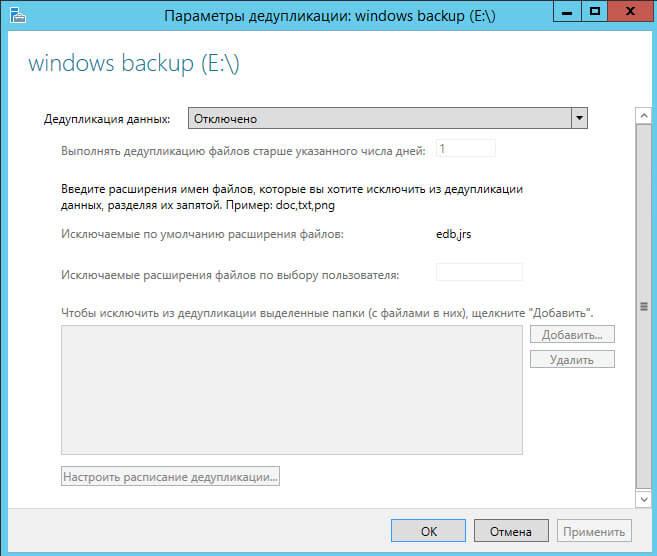 Не удалось получить список компонентов. Ошибка 0x800F0922 при установке NFS роли в Windows Server 2012 R2-16