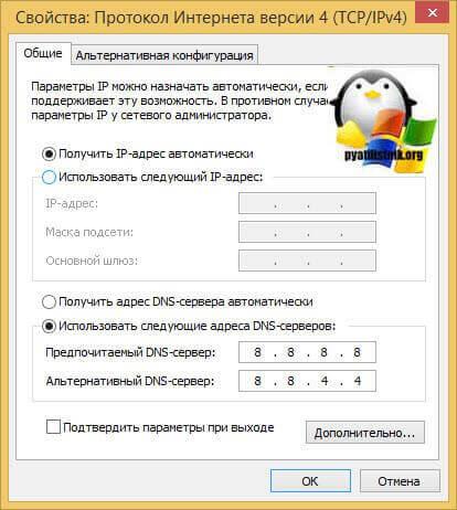 error 80244019 в виндовс