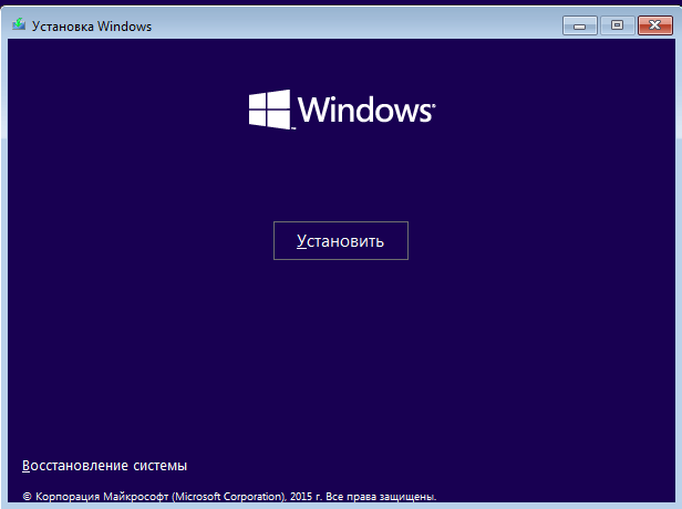 установить Windows 10 professional-02