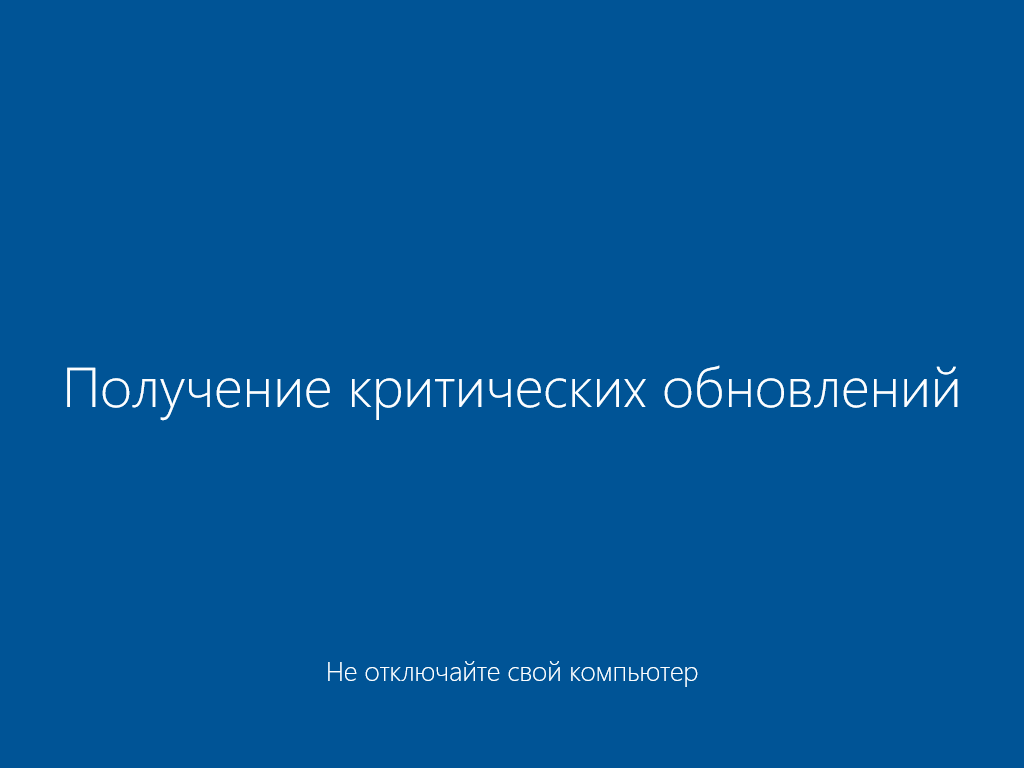 установить Windows 10 professional-06-6установить Windows 10 professional-06-6