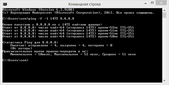 Как изменить значение MTU в Windows 10, Windows 8.1, Windows 7-01