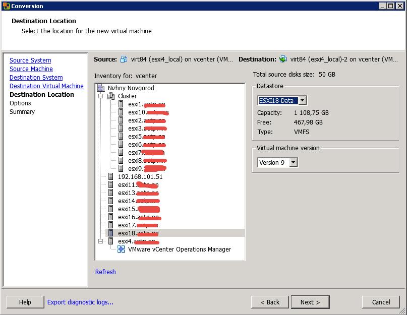 Как мигрировать виртуальную машину на VMware Vcenter 5.5 с сжатием диска и сменой толстого на тонкий формат-09
