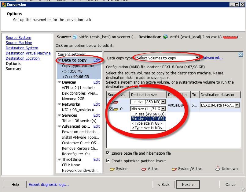 Как мигрировать виртуальную машину на VMware Vcenter 5.5 с сжатием диска и сменой толстого на тонкий формат-11