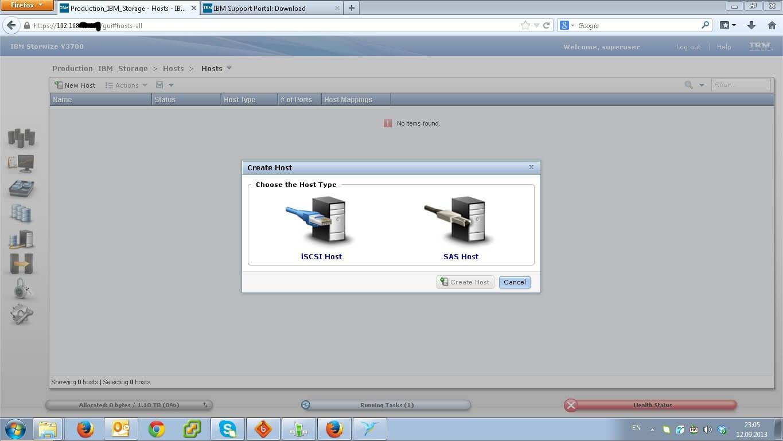 Как настроить IBM Storwize v3700-16