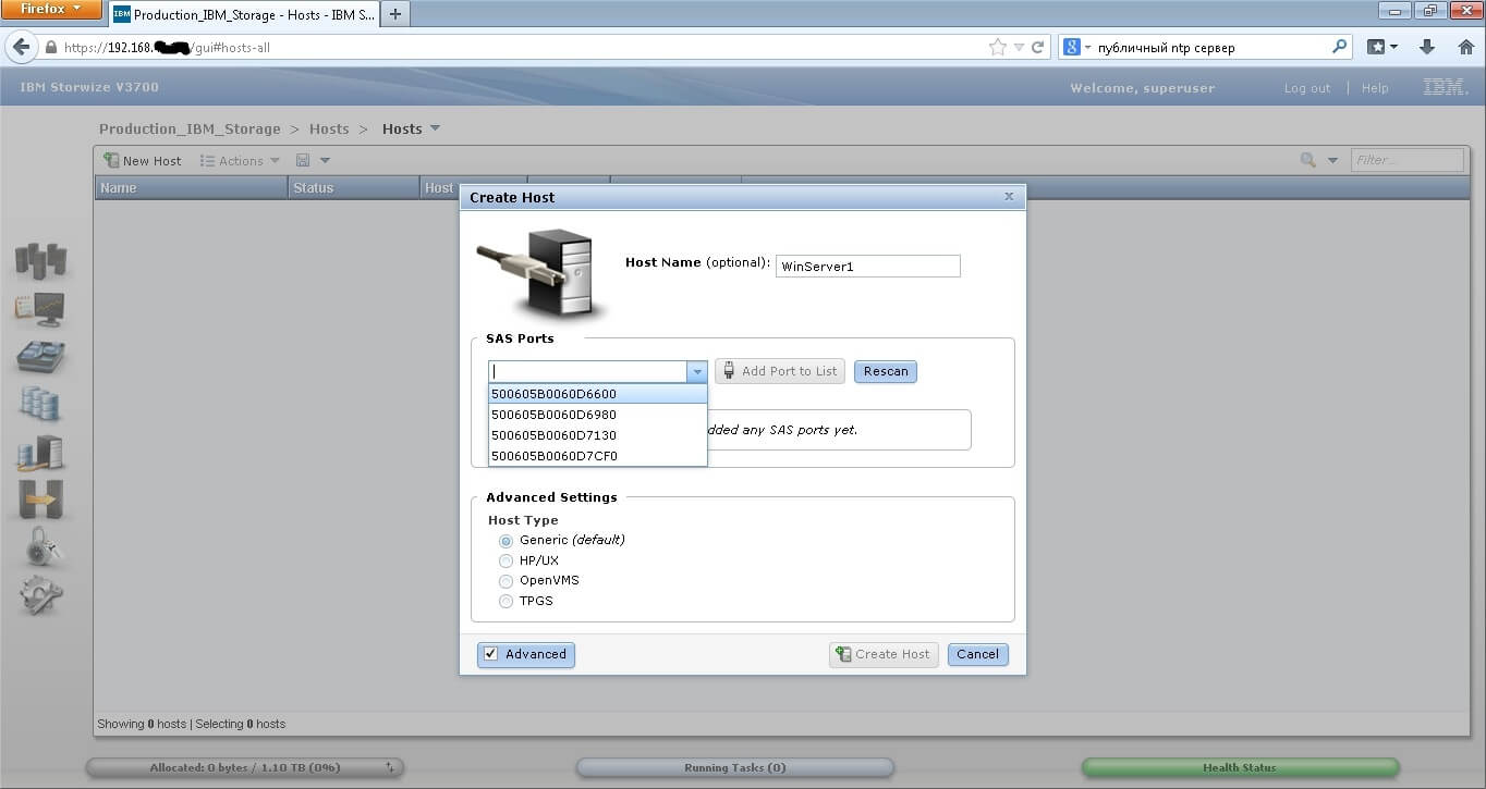 Как настроить IBM Storwize v3700-17
