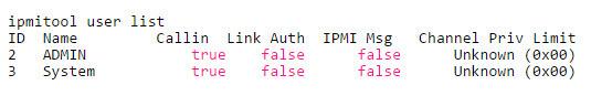 Как настроить IPMI в FreeBSD-3